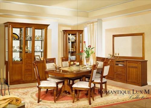 Столовая Romantique Lux